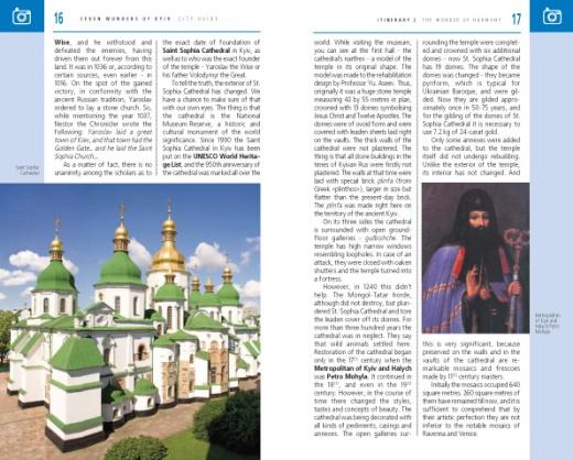 Внутренние развороты путеводителья «Kyiv»