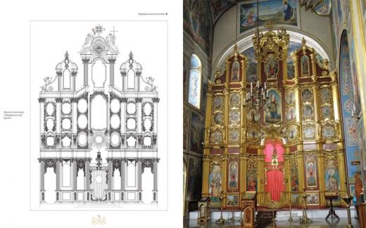 Внутренние развороты фотоальбома «Михайловский Златотоверхий»