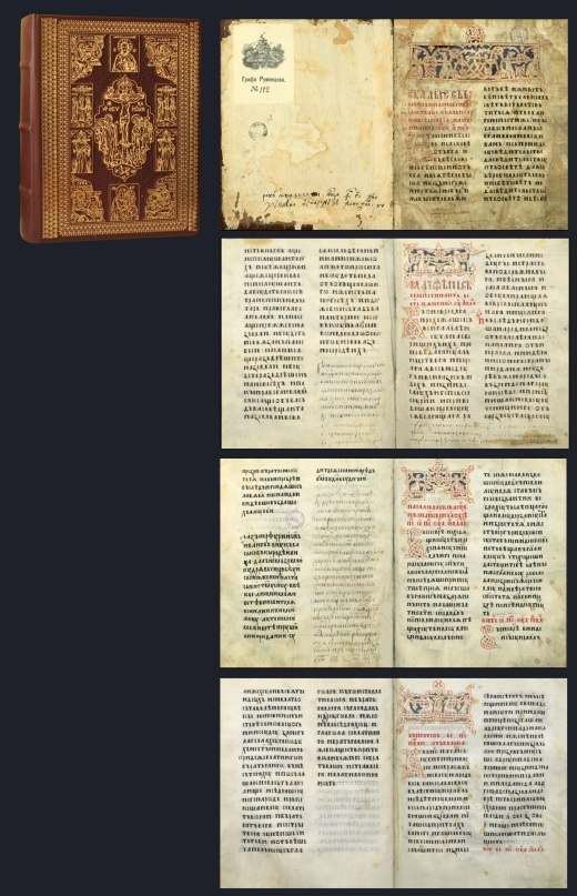 Обложка и внутренние развороты книги