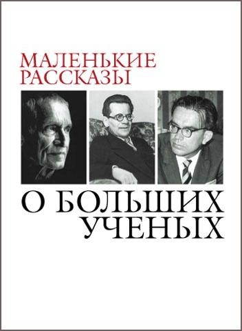 Malinovskiy_01.jpg