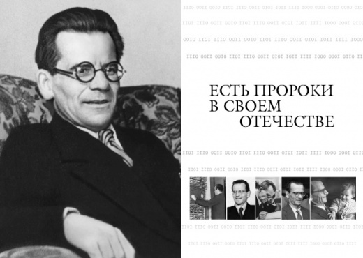 Malinovskiy_04.jpg