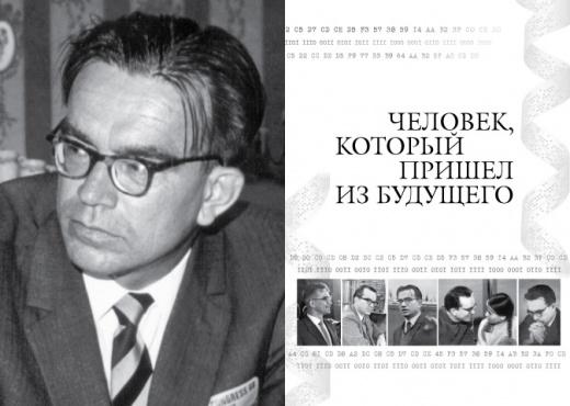 Malinovskiy_05.jpg
