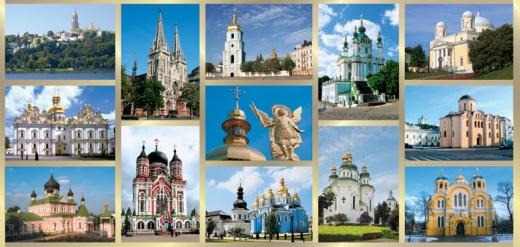Открытки в наборе «Монастыри и храмы Киева»