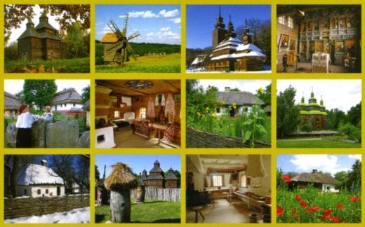 Открытки в наборе «Музей народной архитектуры и быта Украины»
