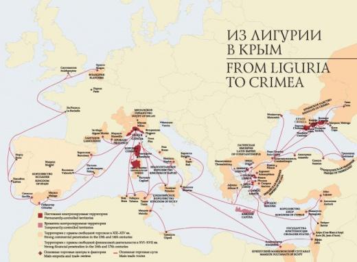 Внутренние развороты путеводителя «Генуэзцы в Крыму»
