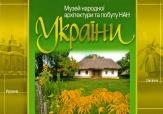 Набор открыток «Пирогово»
