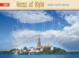 Путеводитель «Gems of Kyiv» (англ.)