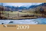 Календарь «Карпаты», 2009 год