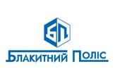 Логотип и фирменный стиль «Блакитний поліс»
