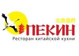 Логотип и фирменный стиль «Пекин»